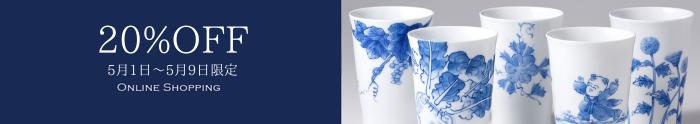 web陶器市20%割引バナー