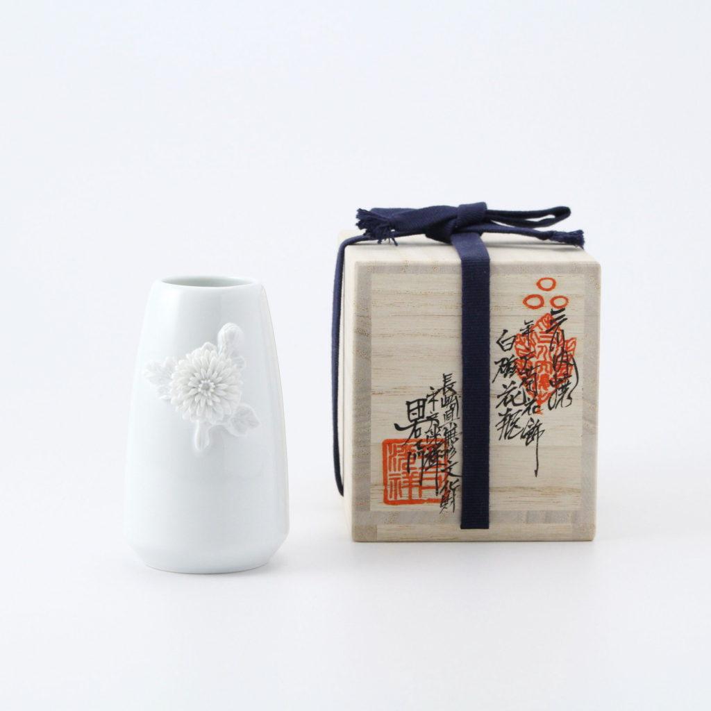 長崎県無形文化財記念「平戸菊花飾白磁花瓶」